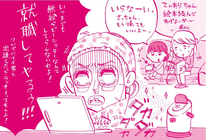 sachiko_main_1_01